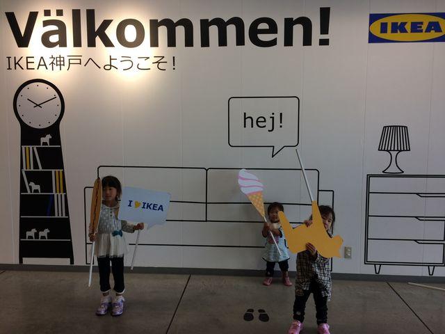 IKEA_IKEA ポートアイランド