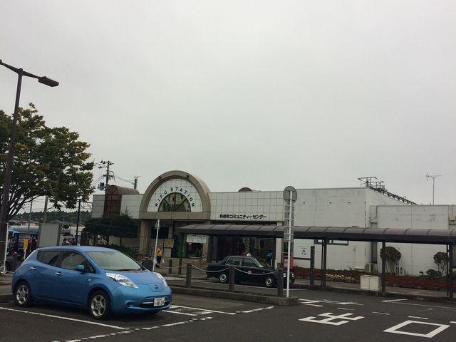 利府駅_利府町コミュニティセンター
