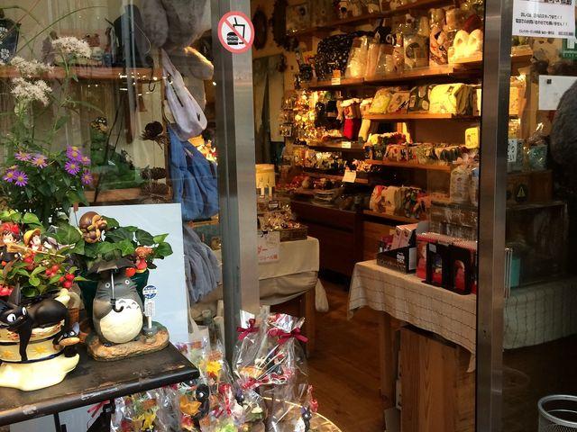 ジブリのお店_どんぐりガーデン共和国 仙台一番町店