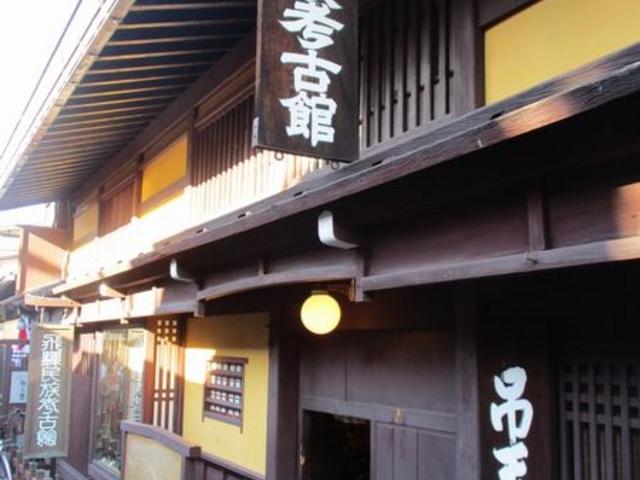吊り天井に・しのび窓_飛騨民族考古館