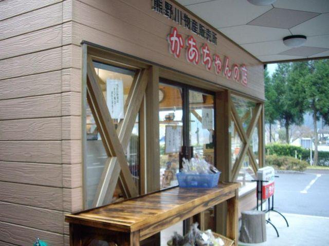 これが流される前の旧店舗です。_かあちゃんの店