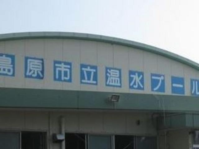 島原温水プール_島原温水プール