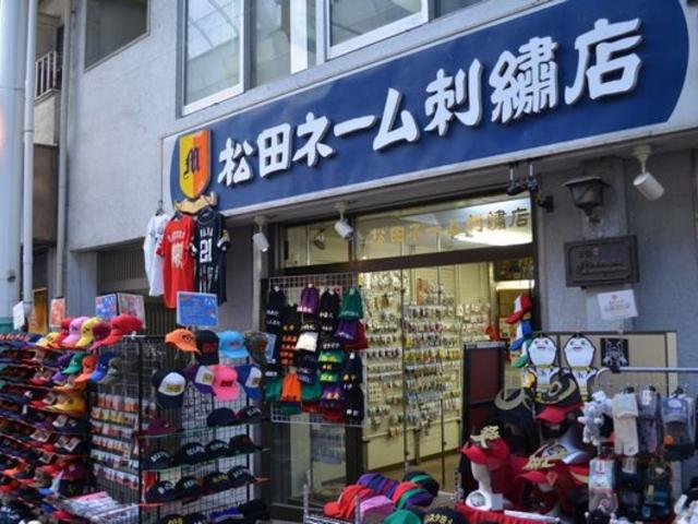 ユニークなロゴがウケる。_川端通り商店街