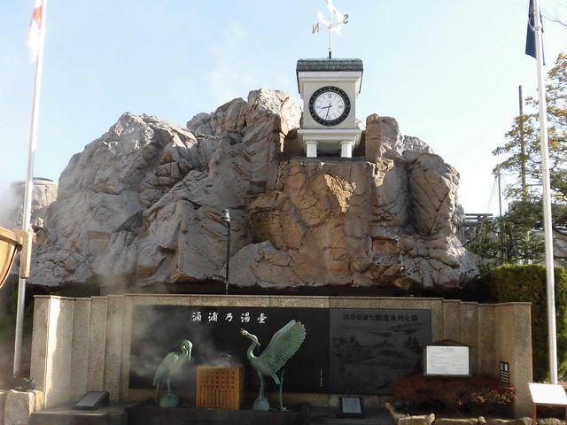 ①_和倉温泉観光協会