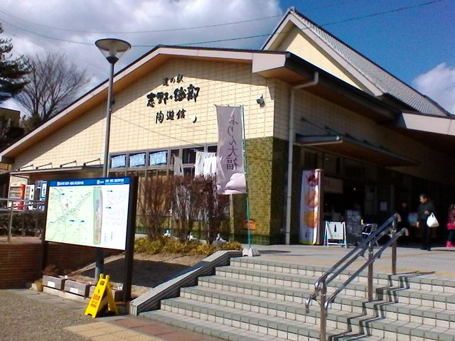 外観_道の駅 志野・織部