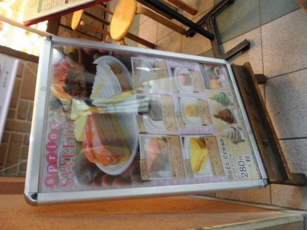 イタリア 馬込沢 料理 店 ランチ