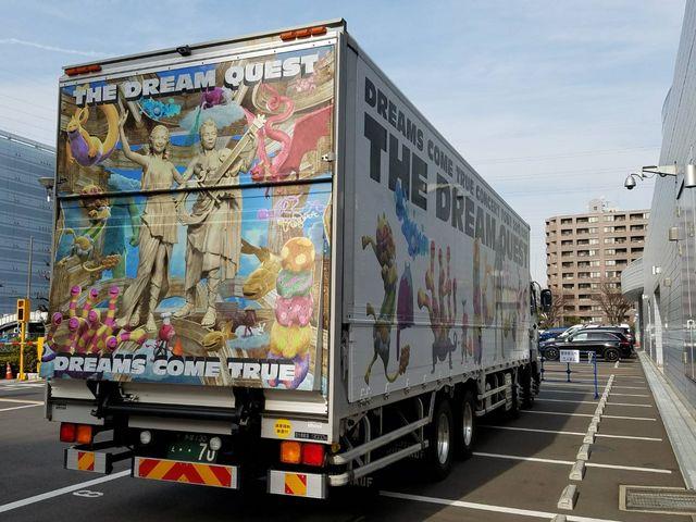DREAMSトラックだ!_横浜アリーナ