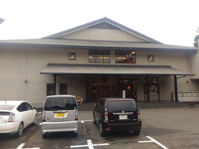 温泉、食事スペース施設 なかでつながっています。_益子館 里山リゾートホテル