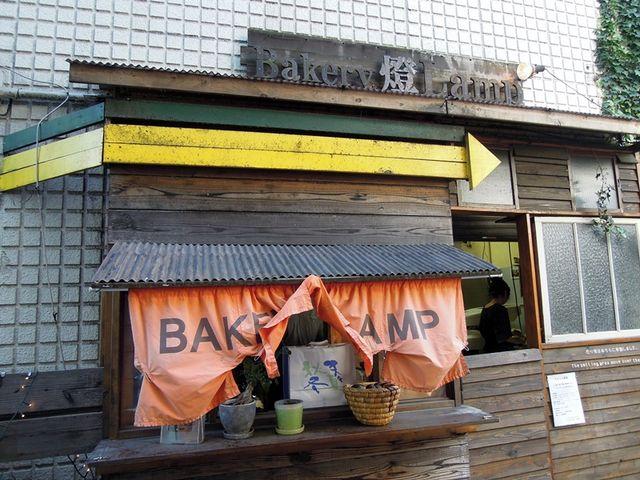 隠れ家的なパン店だ_BAKERY 燈 LAMP