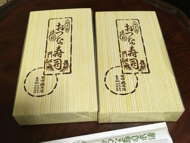 テイクアウト_おつな寿司