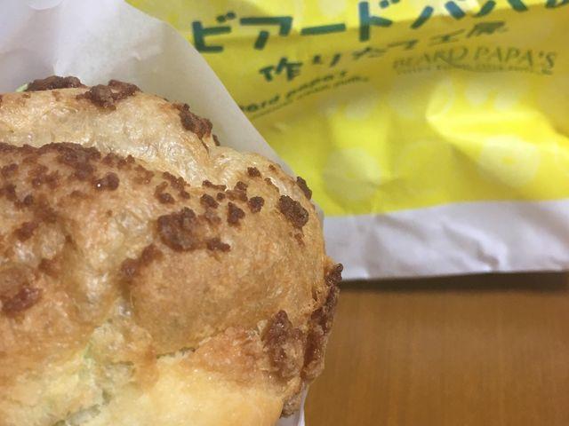 クッキーシューの抹茶_ビアードパパ 名鉄名古屋店