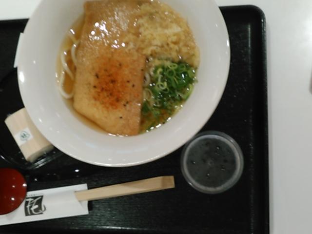 きつねうどんと桜寿司セットです_JAならけんまほろばキッチン内観光案内所