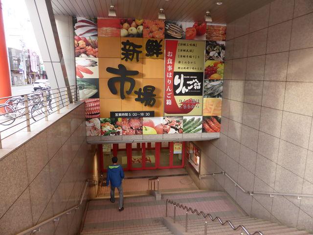 新鮮市場内_青森 市場食堂
