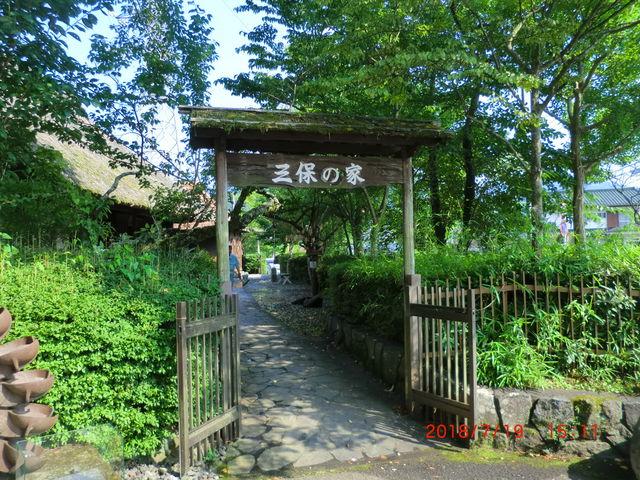 入り口_丹沢湖記念館・三保の家