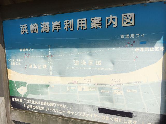 写真③_浜崎海水浴場