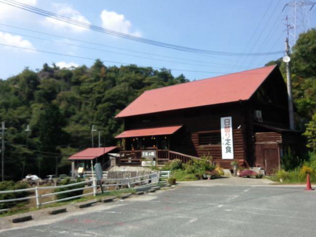 レストラン。店の前の柵に沿った駐車場はレストラン専用です。_二上山万葉の森