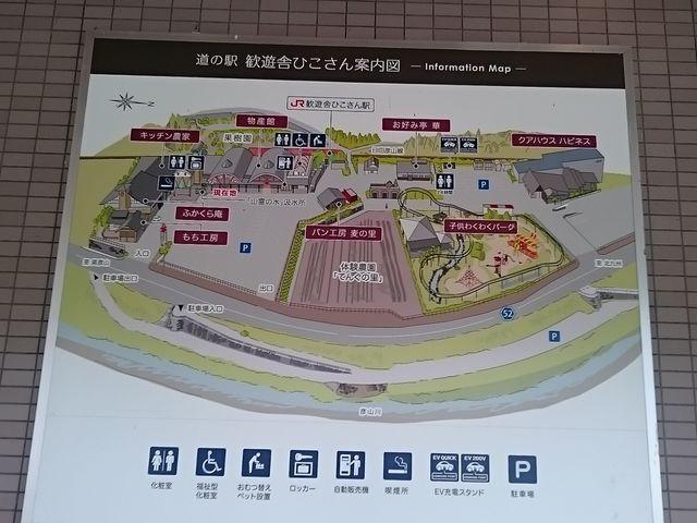 案内図_道の駅 歓遊舎ひこさん