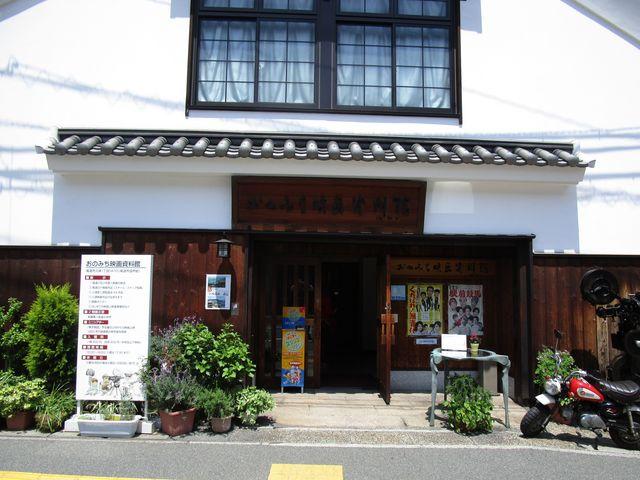 入口_おのみち映画資料館