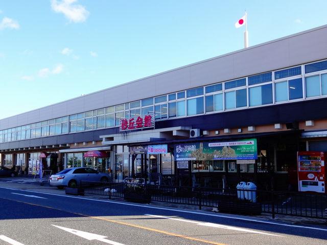 鳥取砂丘会館_鳥取砂丘会館 鳥取砂丘にいちばん近いドライブイン
