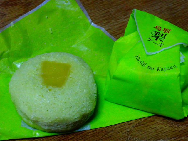 梨ケーキ_鳥取砂丘会館 鳥取砂丘にいちばん近いドライブイン