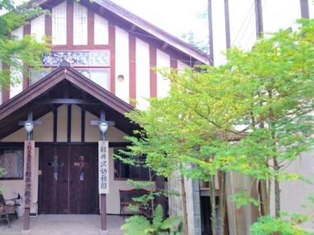 軽井沢教会_軽井沢教会