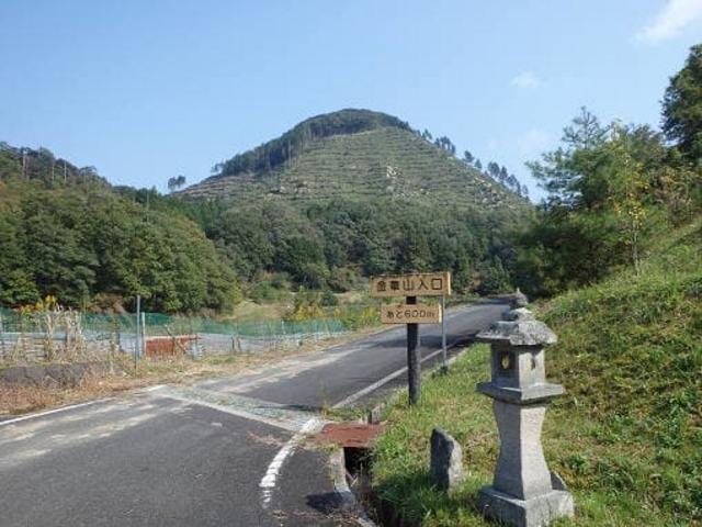 入口_金華山