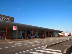 道の駅 メルヘンおやべ