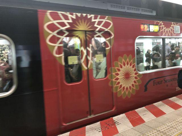 水都_西鉄福岡(天神)駅