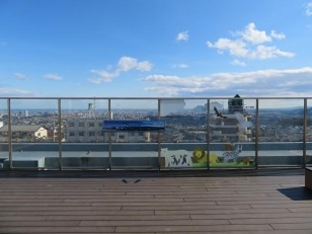 八木山てっぺんひろば 「日本一標高が高い地下鉄駅」と書いてあります _八木山てっぺんひろば