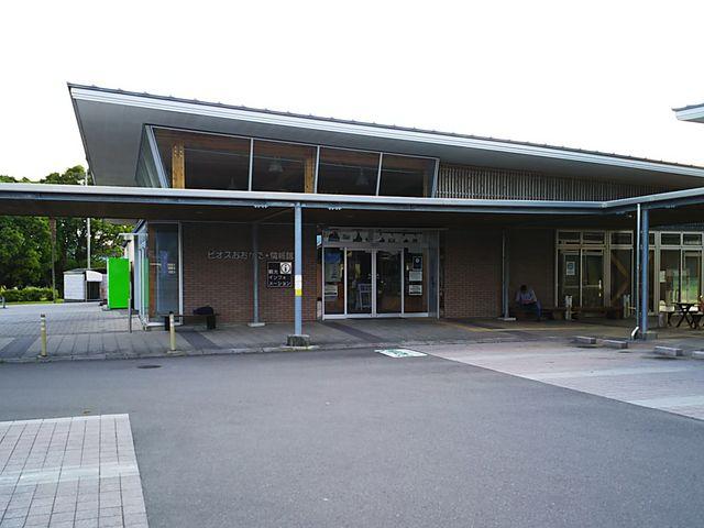 外観_道の駅ビオスおおがた