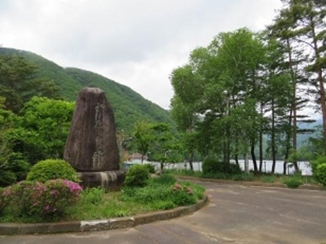 広瀬湖 水源の碑_広瀬湖