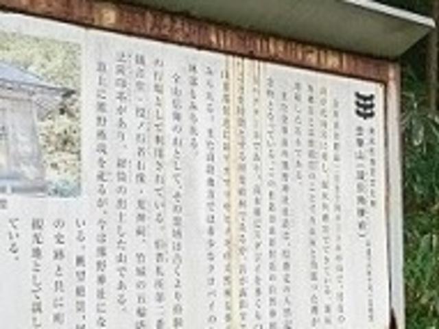 金華山_金華山