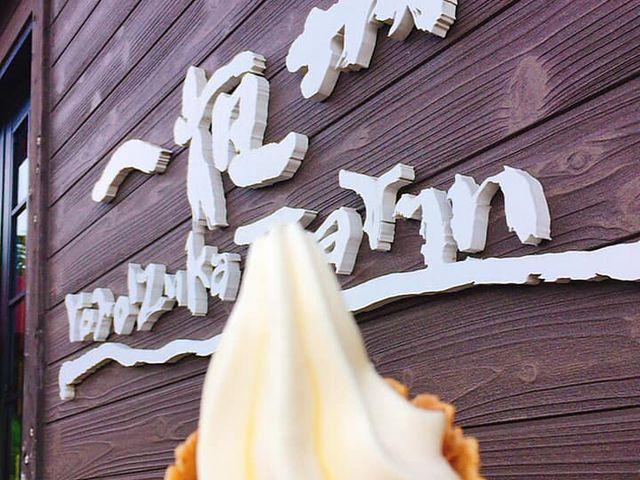 ソフトクリーム_一夜城・Yoroizuka・Farm