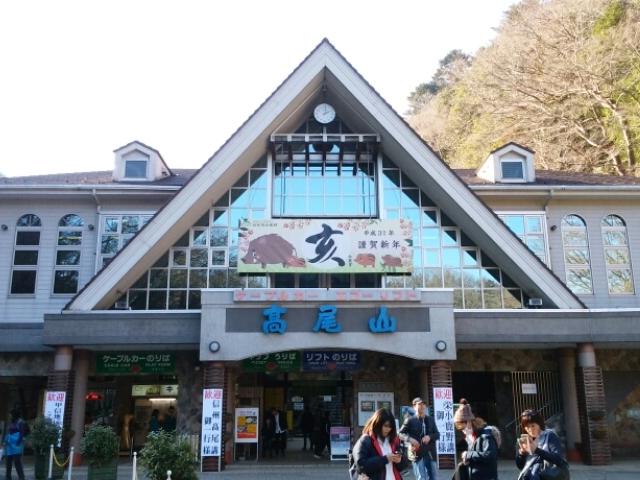 ケーブルカー乗り場_高尾山