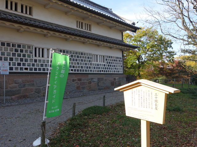 内部を見学できました_金沢城三十間長屋