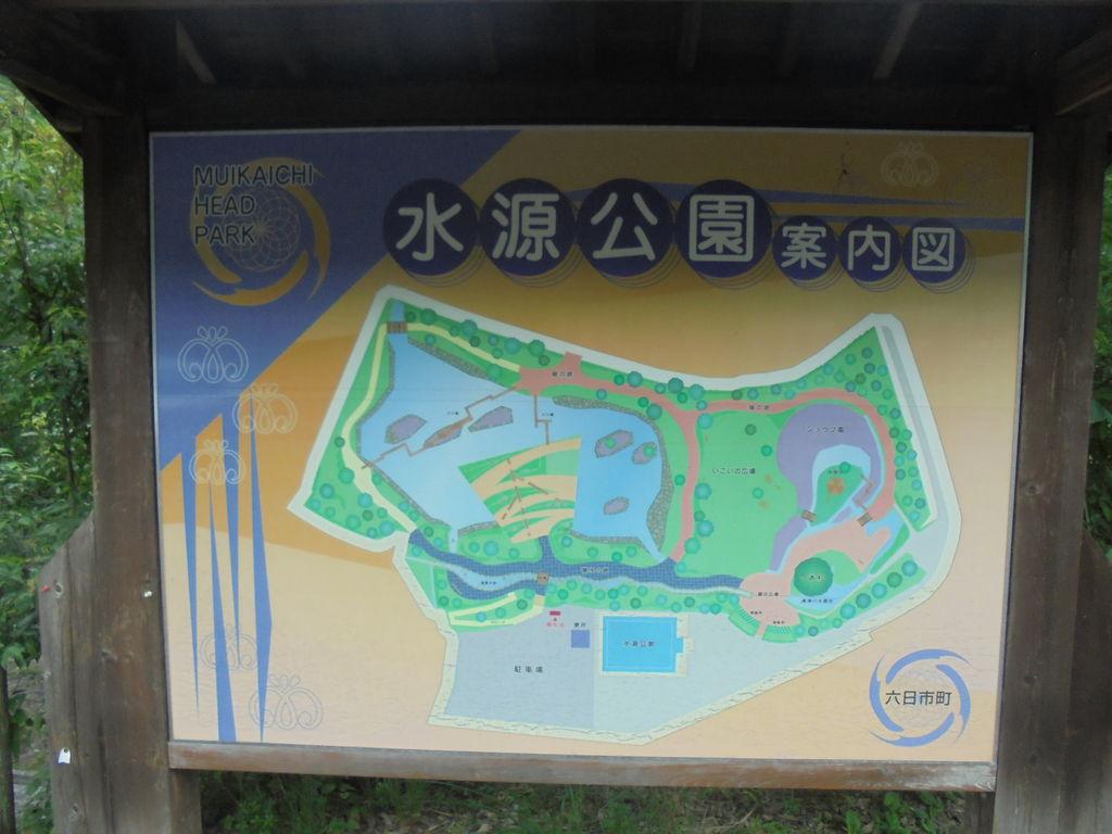 吉賀町(鹿足郡)の観光スポットランキングTOP10 - じゃらんnet
