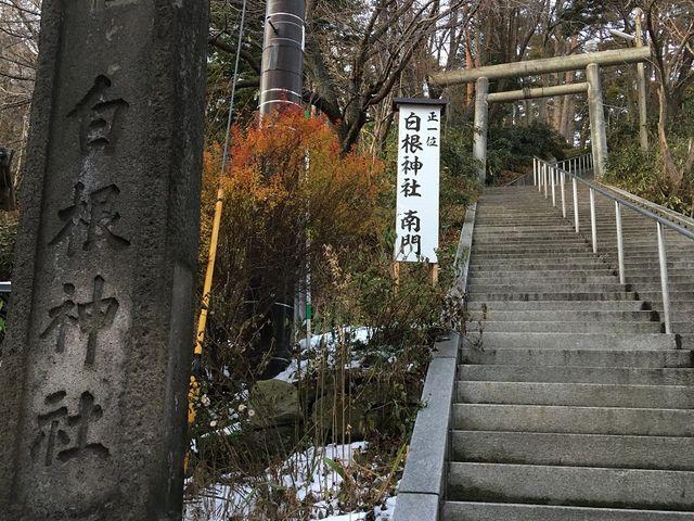 白根神社1_白根神社