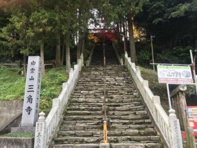 山門_三角寺