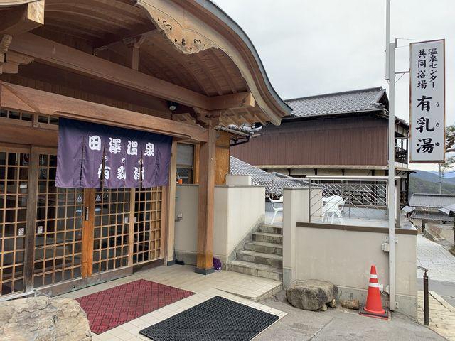 裏に駐車スペースが複数あります_田沢温泉