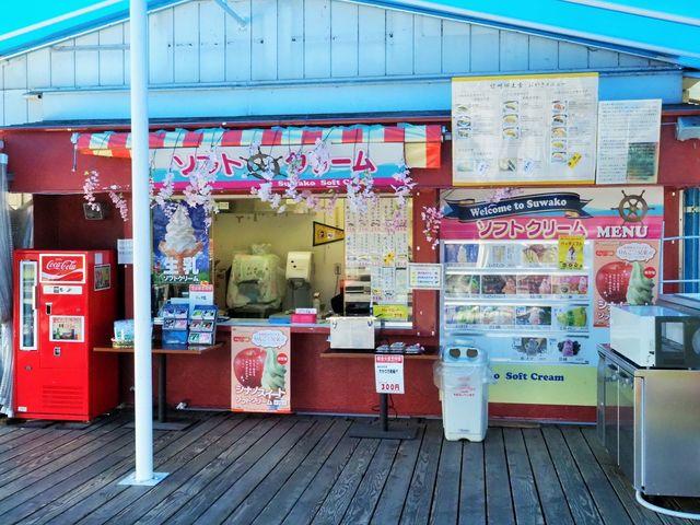 ソフトクリームに「色々」_諏訪湖一周遊覧船すわん