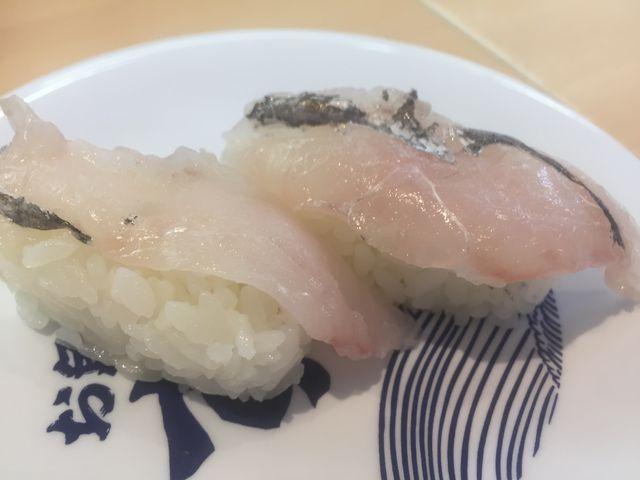 マトウダイ_お魚天国すし若竹内団地2号店