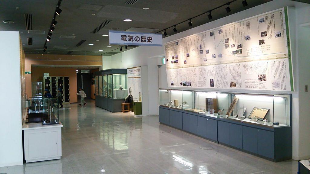 北陸電力エネルギー科学館(ワンダー・ラボ)