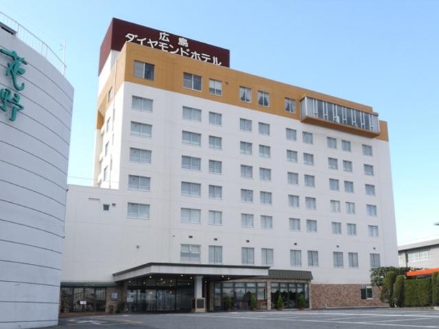 広島ダイヤモンドホテル 外観_広島ダイヤモンドホテル