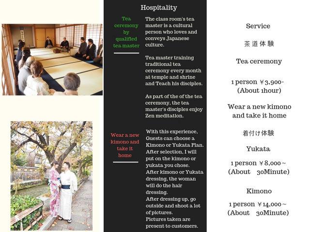 サービス内容_Japanese culture Precious wood in Osaka
