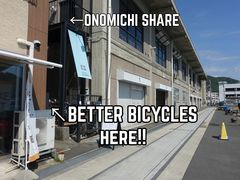 BETTER BICYCLES ONOMICHIの写真1