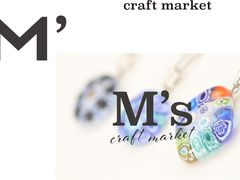M's craft marketの写真1