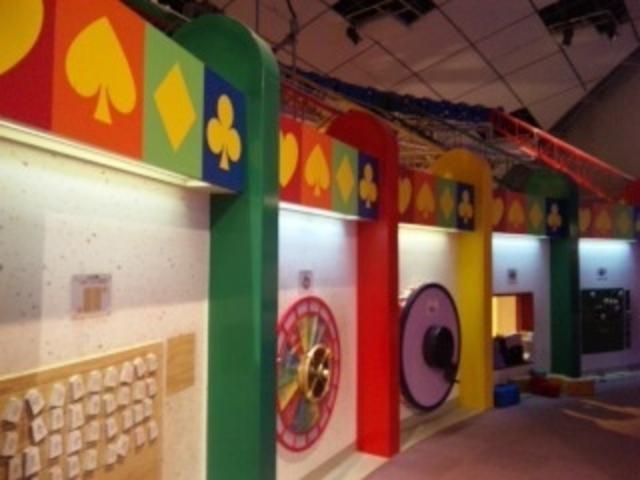 大型児童館ビッグバン