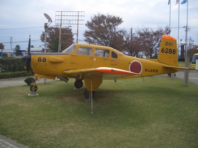 航空プラザ