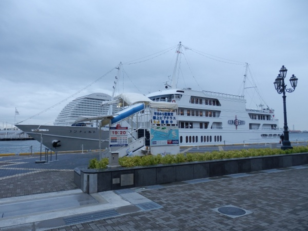 船の旅コンチェルト