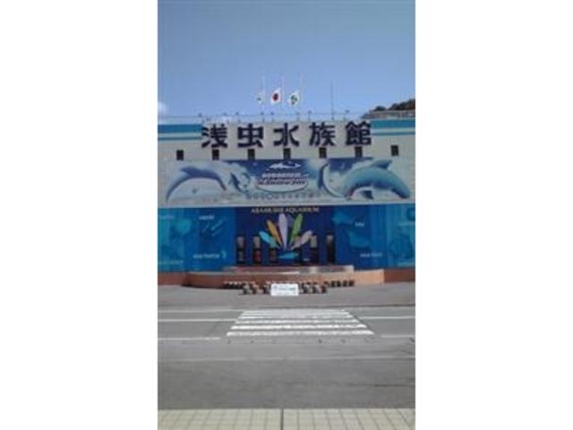 正面玄関_浅虫水族館
